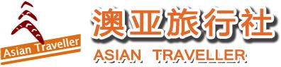 Asian Traveller