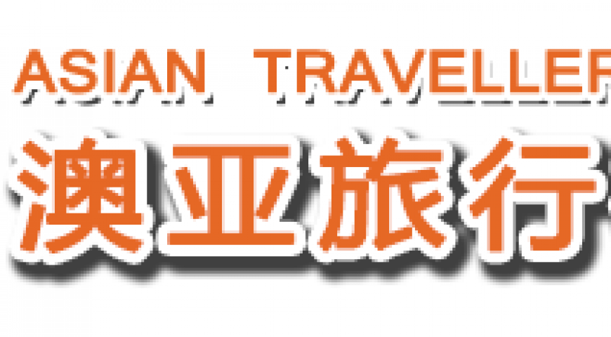 Logo long 1